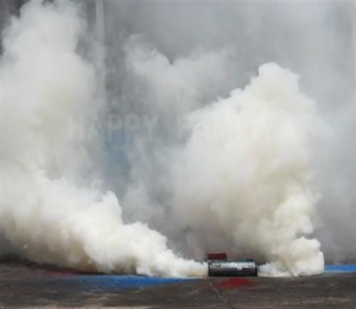 Zweiwege weißer Rauch