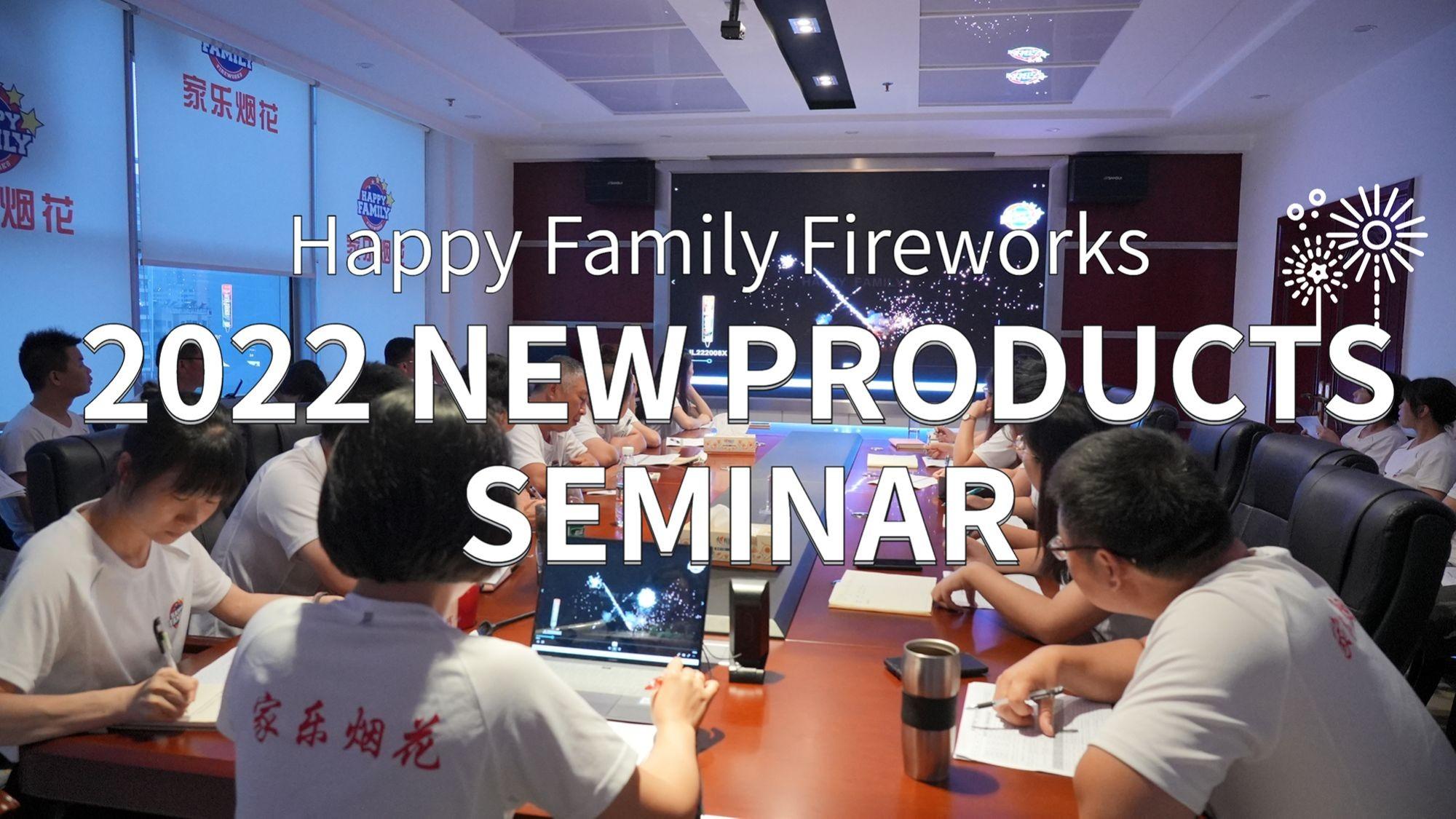 Novos bolos de 200g 500g fogos de artifício para a temporada de 2022 totalizam 132 itens da Happy Family Fireworks