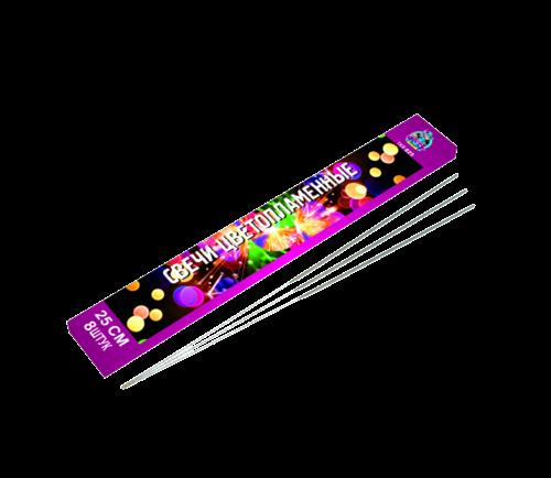Color Sparkler 25cm
