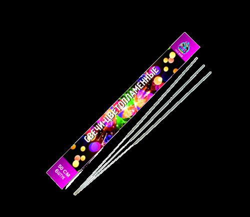 Color Sparkler 50cm